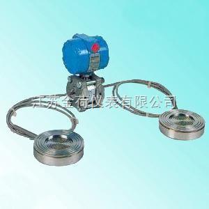 JH3851/1151DP/GP带远传装置压力/差压变送器