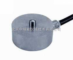ZRN610膜盒式稱重傳感器