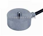 ZRN610膜盒式称重传感器