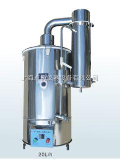 自控型蒸馏水器价格|蒸馏水器型号|20升不锈钢蒸馏水器