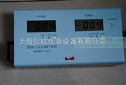 日本NK正负离子检测仪NKMH-103正负离子浓度检测仪