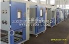 RGD-100、150、250、500、010北京高低温设备