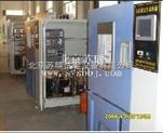 北京高低溫箱價格 高低溫實驗箱北京蘇瑞