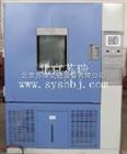 RGD-100/150/250/500/800/010重庆高低温设备