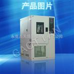 GT-T-120Z高低温试验箱