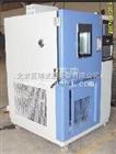 RGD-100/150/250/500/800/010温度快速变化试验箱