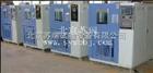 RGD-100/150/250/500/800/010北京盐雾实验箱