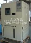RGD-100/150/250/500/800/010济南高低温试验箱