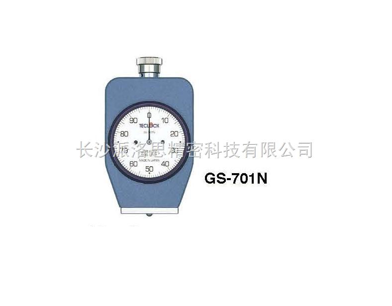 JIS K 7312硬质硬度表