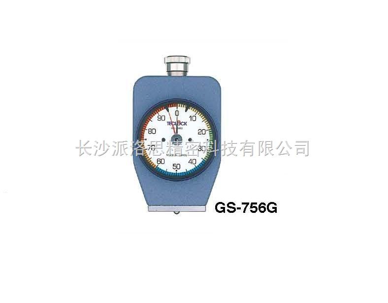 铸砂专用硬度計