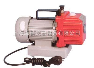 XZ-1.5-真空泵|真空油泵價格|上海真空泵|真空泵批發