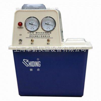 循环水真空泵价格|上海循环水真空泵