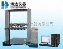 HD-502S-1200-空箱抗压试验机|海达新型品