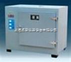 远红外不锈钢高温干燥箱|远红外高温烘箱价格|远红外干燥箱型号