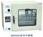 臺式智能鼓風干燥箱 臺式鼓風干燥箱價格 不銹鋼鼓風干燥箱