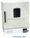 不銹鋼鼓風干燥箱價格 智能立式鼓風干燥箱 鼓風干燥箱價格 