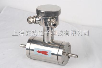 廠家生產高精度電磁流量計