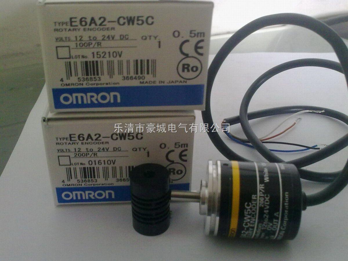 供应E6A2-CS3C 500P/R欧姆龙编码器