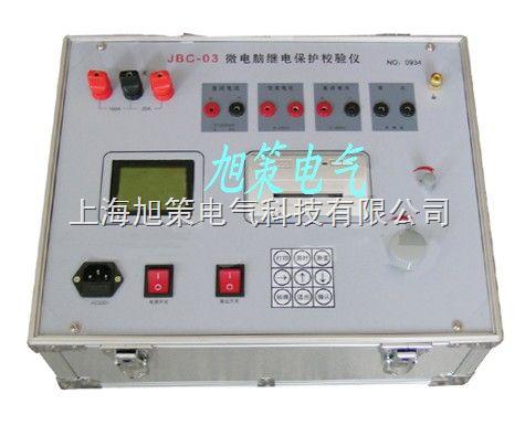微电脑继电保护测试仪供应商