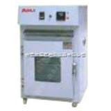 RHD高温试验箱