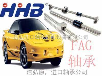 安阳6320FAG轴承现货商丘进口FAG轴承浩弘原厂进口轴承