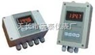 XTRM-3220P,XTRM-3220PG,XTRM-3220A,XTRM-3220AG温度远传监测仪