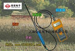 FD-G2高頻電磁波感應式蘆葦濕度水分測量儀供應商