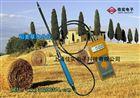 FD-G2秸秆水分仪,芦苇水分测量仪,稻麦草水分仪