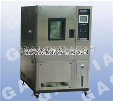 GT-TH-S-150Z高低温湿热交变试验箱