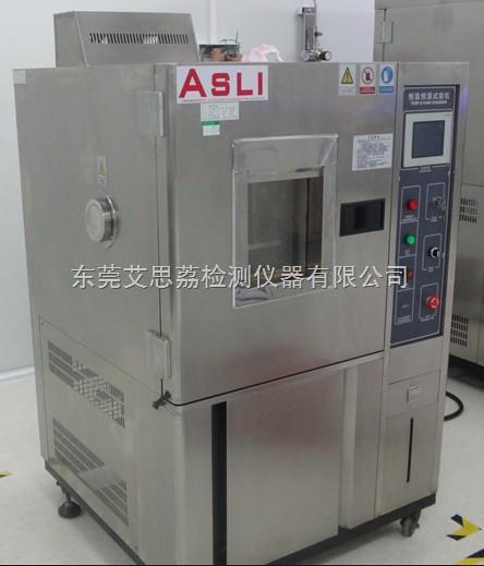 铝合金高低温湿热交变试验机