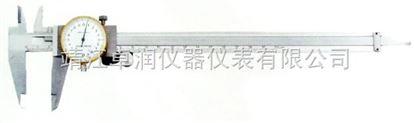 带表卡尺(碳钢、不锈钢)