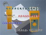 【*水分仪】A4复印纸水分测量仪||打印纸水分仪||纸张水分仪