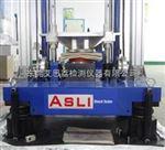 北京低速冲击试验台,电磁振动试验台,上海振动试验台