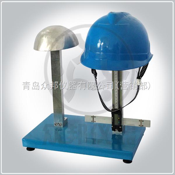 (众邦仪器)T安全帽垂直间距测量仪ZM-816