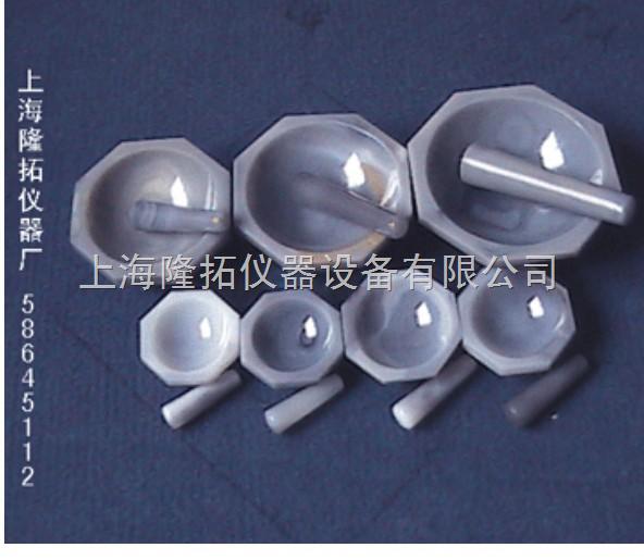 玛瑙研钵, 生产天然玛瑙研钵,上海一级玛瑙研钵批发