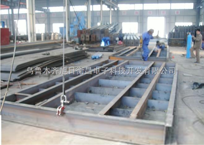新疆200吨地磅