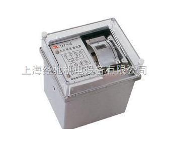 dy-4电压继电器