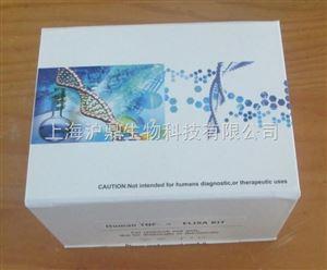 HD-10029K人胰岛素样生长因子结合蛋白2(IGFBP2)ELISA试剂盒