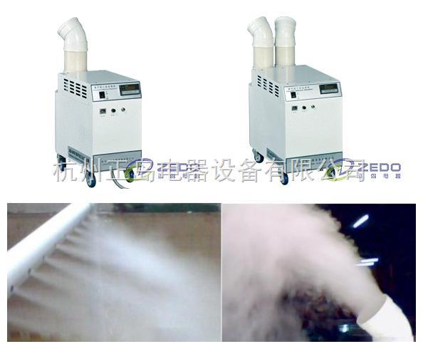 喷雾式超声波工业加湿器