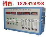 JZ-1礦用氣體傳感器檢定裝置