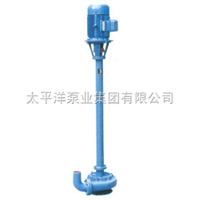 NL50-12太平洋NL泥浆泵