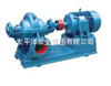 12SH-19S型中开式单级双吸离心泵