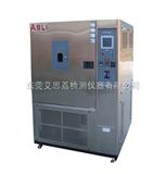 DT砂尘试验箱结构|砂尘试验箱|防尘测试仪