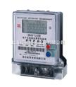 DDSF722型电子式单相多费率电能表