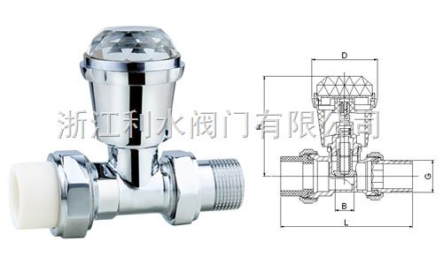 PP-R直式手動溫控閥