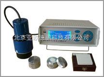 DP-ADCI-2000-粉体专用白度仪 /白度计/全自动白度计/白度色差仪