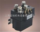 ZJWT100P防水直流电磁接触器
