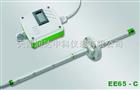 EE65奥地利E+E EE65风速变送器
