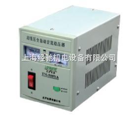 SVR-1800系列電子式穩壓器