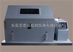 小型耐候性二氧化硫试验箱